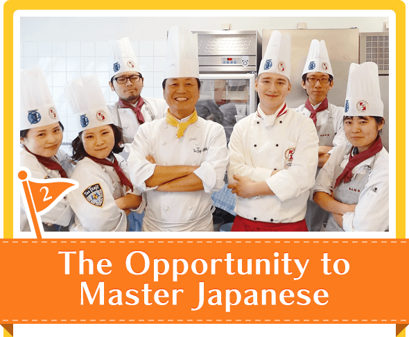 The Opportunity to Master Japanese